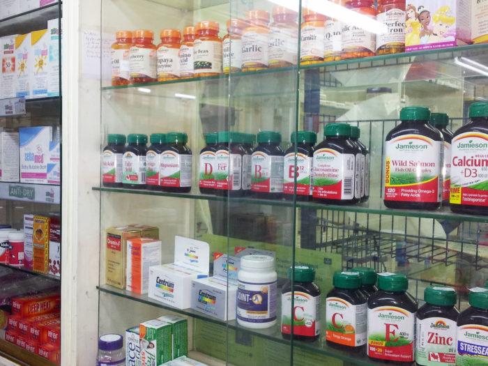 dijetetski proizvodi u slobodnoj prodaji nakon uvoza i carinjenja, apoteka